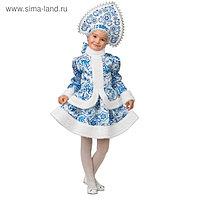 Карнавальный костюм «Снегурочка», для девочки, размер 30, рост 116 см