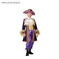 Карнавальный костюм «Маркиз», бархат, пиджак, бриджи, треуголка, р. 36, рост 146 см