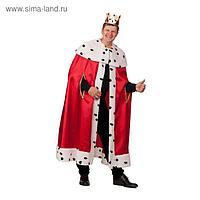Карнавальный костюм «Король», накидка, корона, р. 50