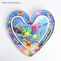 Акваковрик развивающий «Сердечко»