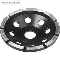 Чашка алмазная ЗУБР 33373-115, сегментная, однорядная, высота 22,2 мм, 115 мм