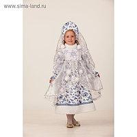 Карнавальный костюм «Снегурочка Метелица», платье, головной убор, р. 32, рост 128 см
