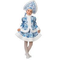 Карнавальный костюм 'Снегурочка', для девочки, размер 32, рост 122 см