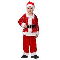 Карнавальный костюм 'Морозик', брюки, рубашка, ремень, шапка, р. 28, рост 98 см