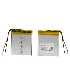 Аккумулятор универсальный  (5cm 4.4cm 4.8cm) 1200mAh 3.7V GU Electronic