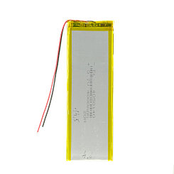 Аккумулятор универсальный  (3.5cm 4.8cm 14.5cm) 4000mAh 3.7V GU Electronic
