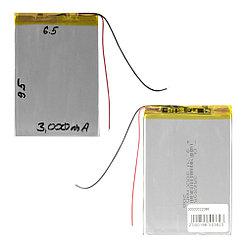 Аккумулятор универсальный  (6.5cm 9.5cm 3.5cm) 3000mAh 3.7V GU Electronic