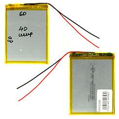 Аккумулятор универсальный  (6cm 8cm 3cm) 3000mAh 3.7V GU Electronic