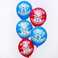 Воздушные шары 'С Днем Рождения', Человек-паук (набор 100 шт) 12 дюйм