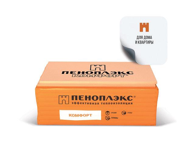 Экструзионный пенополистирол ПЕНОПЛЭКС КОМФОРТ® 20х585х1185 мм, фото 2