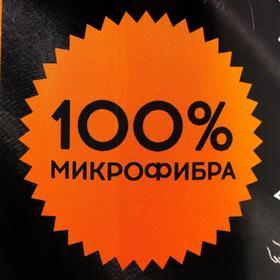 Пряжа фантазийная 100 микрофибра 'Softy plush' 100 гр 65 м бразилин (комплект из 10 шт.) - фото 4