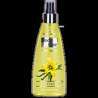 Спрей парфюмированный 180мл Belle Jardin ваниль