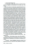 Флинн Г.: Темные тайны (кинообложка), фото 10