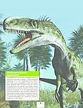 Ликсо В. В., Филиппова М. Д., Хомич Е. О.: Все о динозаврах, фото 9