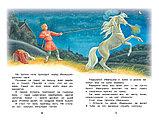 Русские народные сказки, фото 4