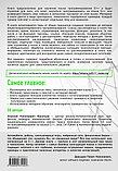 Васильев А. Н.: Программирование на C++ в примерах и задачах, фото 5