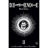 Ооба Ц., Обата Т.: Death Note. Black Edition. Кн. 2, фото 2