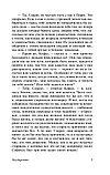 Платон: Государство., фото 8