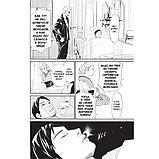 Адатитока: Бездомный Бог. Том 8, фото 7