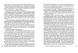 Адамович А. М., Гранин Д. А.: Блокадная книга, фото 7