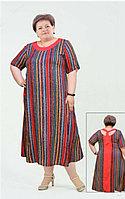 Платья больших размеров 60-70