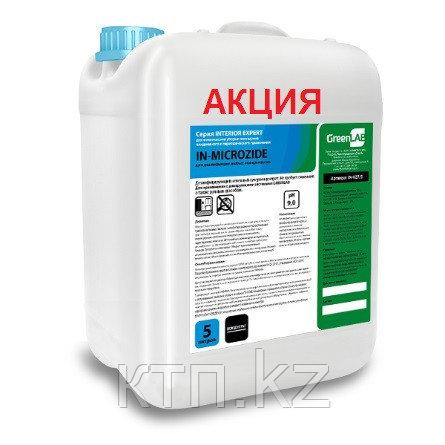 Дезинфицирующее средство для мед.центров  от GREENLAB, 5л.