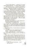 Браун Д.: Код да Винчи (эксклюзивная классика), фото 7