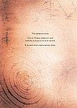 Берн Р.: Тайна (новое издание), фото 6