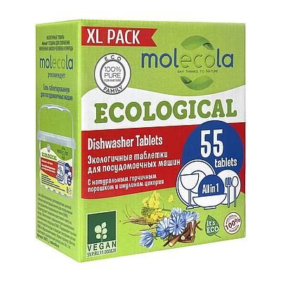 Таблетки для посудомоечных машин Экологичные Molecola 55 шт.