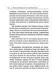 Петрова А. В., Орлова И. А.: Английский язык. Новый самоучитель, фото 10