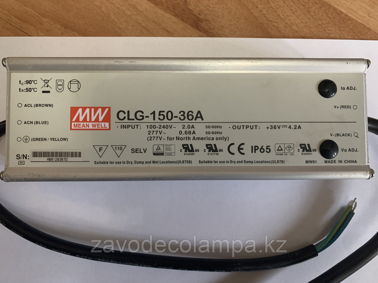 Драйвер / блок питания Mean Well CLG-150-36A (для уличных светильников и прожекторов 150 ватт)