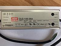 Драйвер / блок питания Mean Well CLG-150-36A (для уличных светильников и прожекторов 150 ватт), фото 1