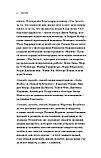 Берн Р.: Магия (новое издание), фото 7