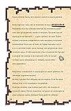 Кид К.: Дневник воина в Майнкрафте. от зерна до сражения!, фото 10