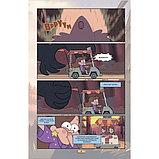 Гравити Фолз. Графический роман. Вып. 1, фото 9