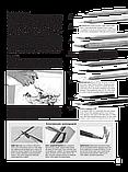 Основы рисования, фото 9