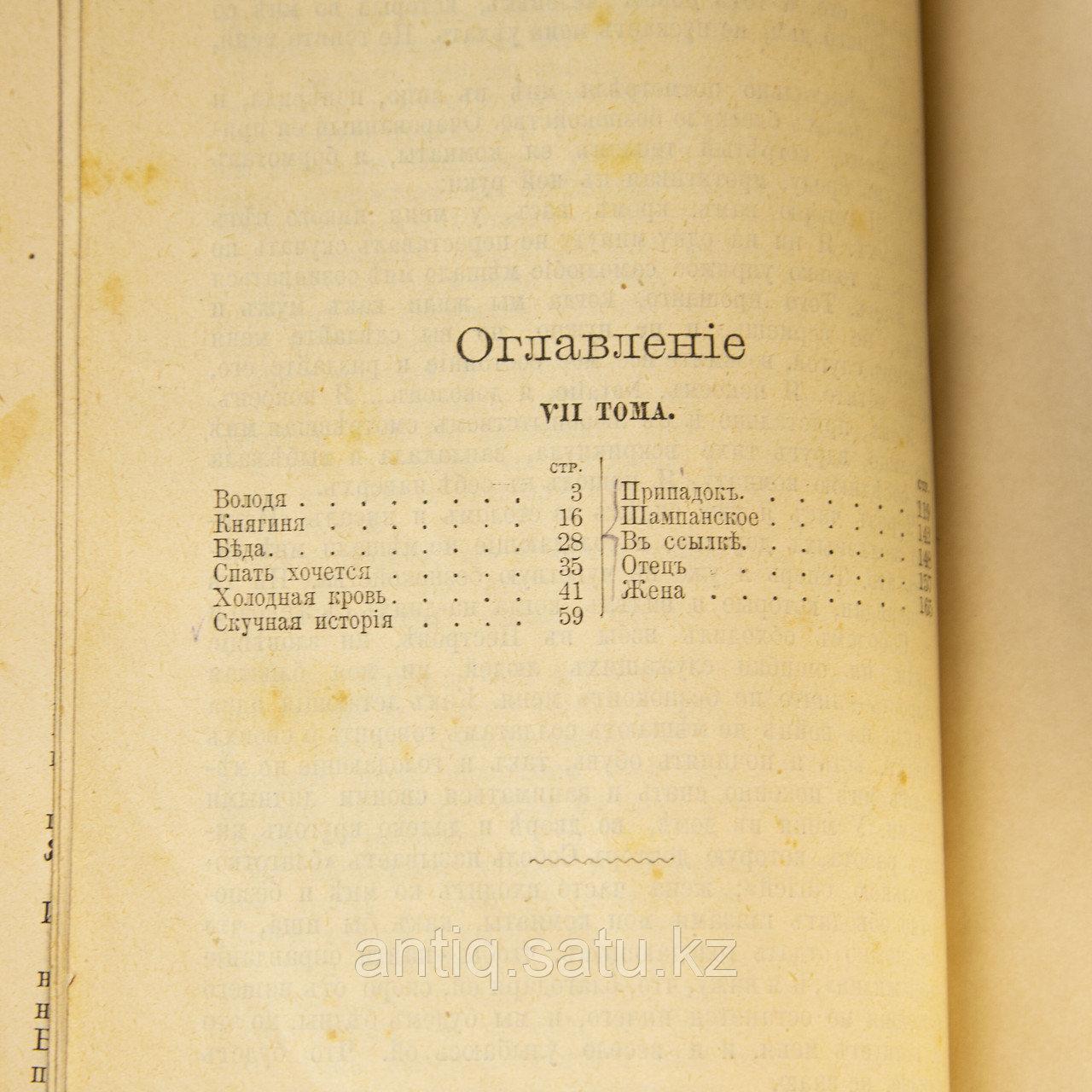 Собрание сочинений А.П. Чехова. 1903 год. Санкт-Петербург. - фото 3