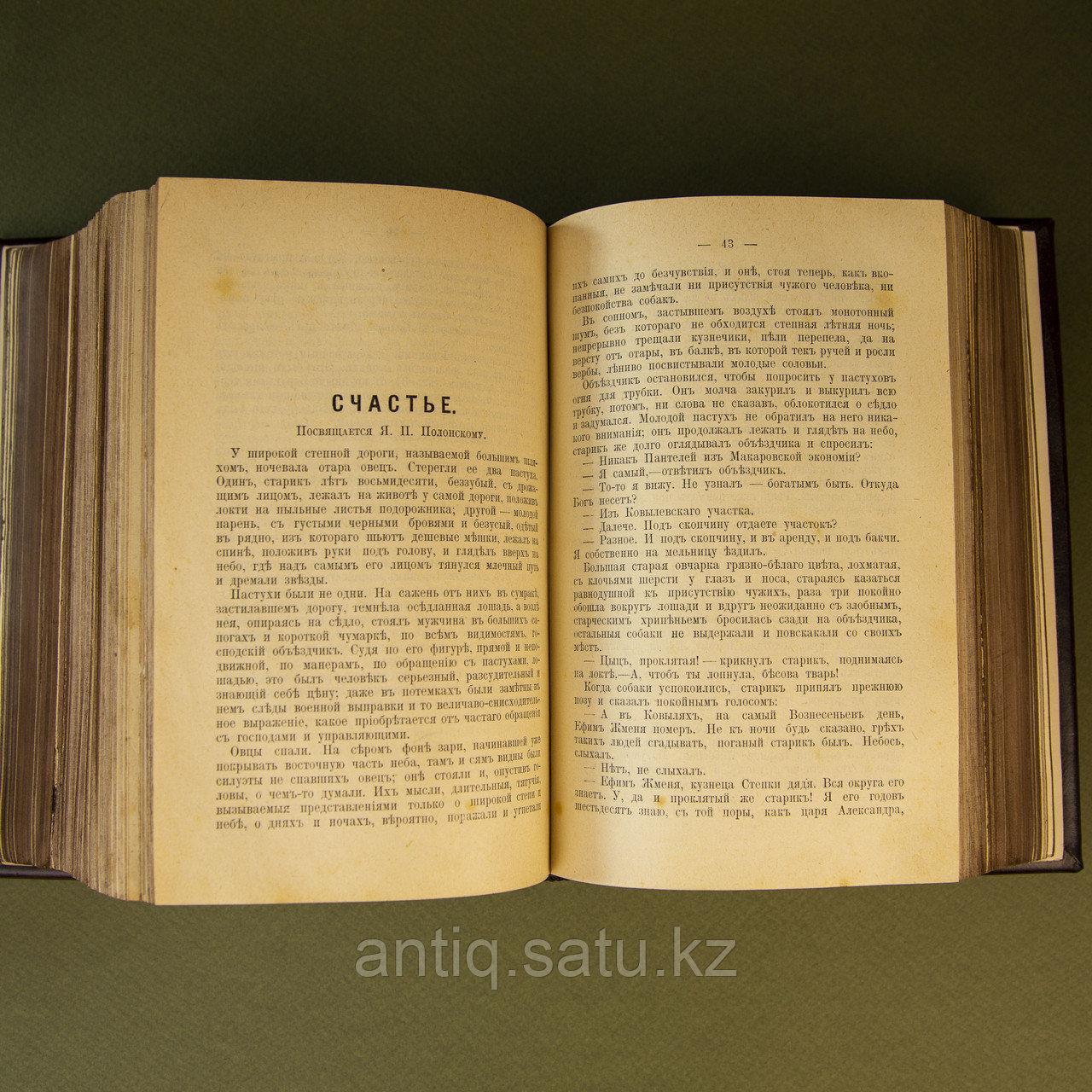 Собрание сочинений А.П. Чехова. 1903 год. Санкт-Петербург. - фото 6