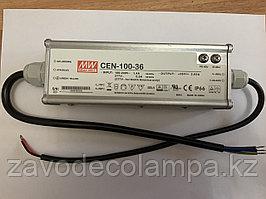 Трансформатор / драйвер / блок питания Mean Well CEN-100-36 (для уличных светильников и прожекторов 100 ватт)