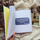Скритчфилд Р.: Ближе к телу. Как перестать мучить себя и начать жить без диет и вредных привычек, фото 3