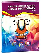 Smart Dictionary. English-kazakh-russian.