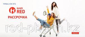 Оплачивайте покупки у нас в офисе через Kaspi RED или в рассрочку Kaspi