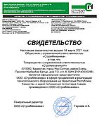 Бетоносмеситель принудительного действия СКАУТ 200 ПРОФЕССИОНАЛ, фото 1