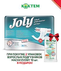 Акций на Портале Социальных Услуг - aleumet.egov.kz