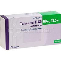 Телмиста H 80/12,5мг №28 таблетки