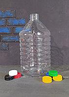 Бутылки 4,5 литра ПЭТ