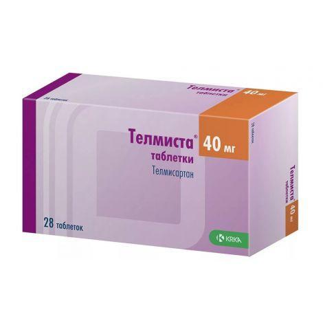Телмиста 40мг №28 таблетки