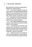 Сенека Л. А.: Нравственные письма к Луцилию, фото 8