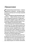 Сенека Л. А.: Нравственные письма к Луцилию, фото 9