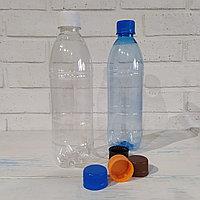 Бутылки 0,5 литров ПЭТ